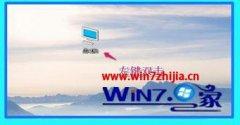 win7 10102系统显示隐藏文件/文件夹的恢复教程