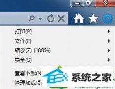 win10系统浏览器禁用javascript后网页打不开了的恢复方法