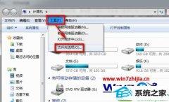 教你解答win10系统删除网页视频缓存的步骤