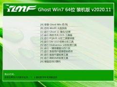 雨林木风Win7 64位 优化装机版 2020.11