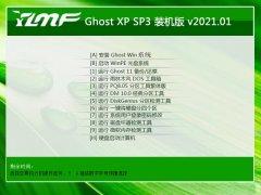 雨林木风WinXP 可靠装机版 2021.01